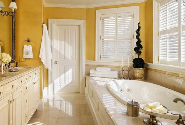 Ванная жёлтого и белого цветов