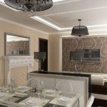 Гостиная-столовая в стиле модерн