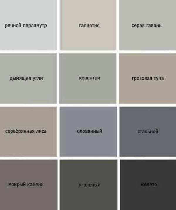 Различные оттенки серого в дизайне