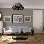 Гостиная с люстрой и тёмными элементами декора